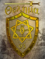 Thelema Shield